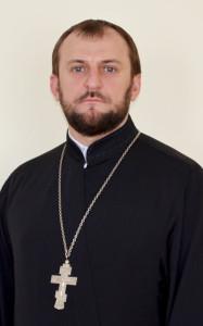 Иерей Андрей Миронов