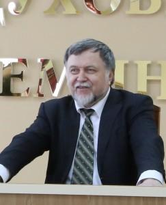 Ерыгин Александр Николаевич