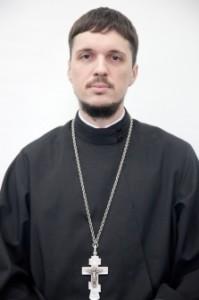 Иерей Александр Литвиненко