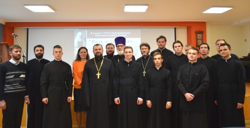 В Донской духовной семинарии в рамках Димитриевских чтений состоялось заседание круглого стола на историческую тему
